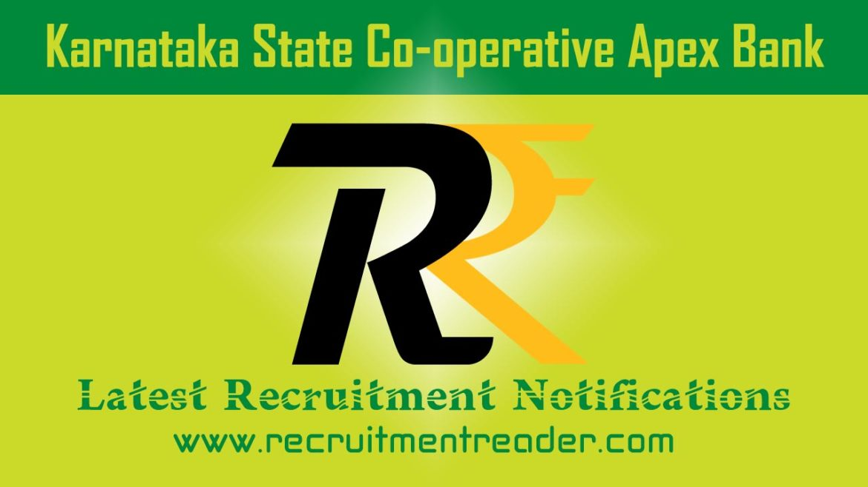 KSC Apex Bank Recruitment Notification 2017