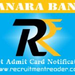 Canara Bank Exam Admit Card 2018