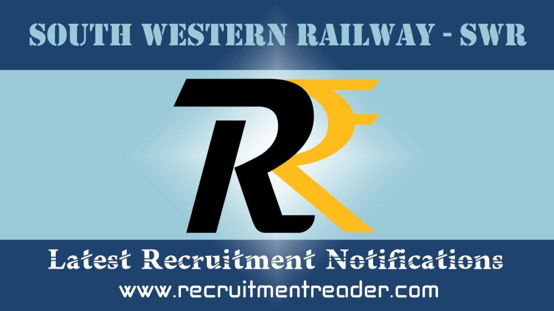 South Western Railway RRC Recruitment Notification 2018
