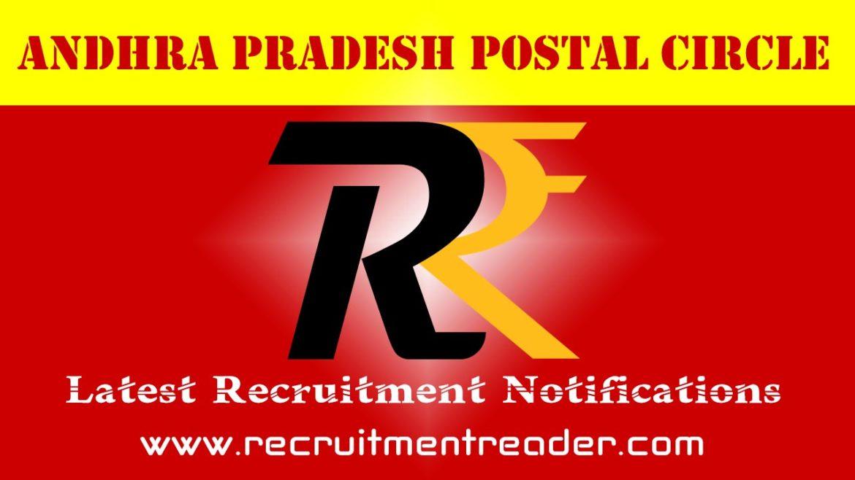 AP Postal Recruitment Notification 2018