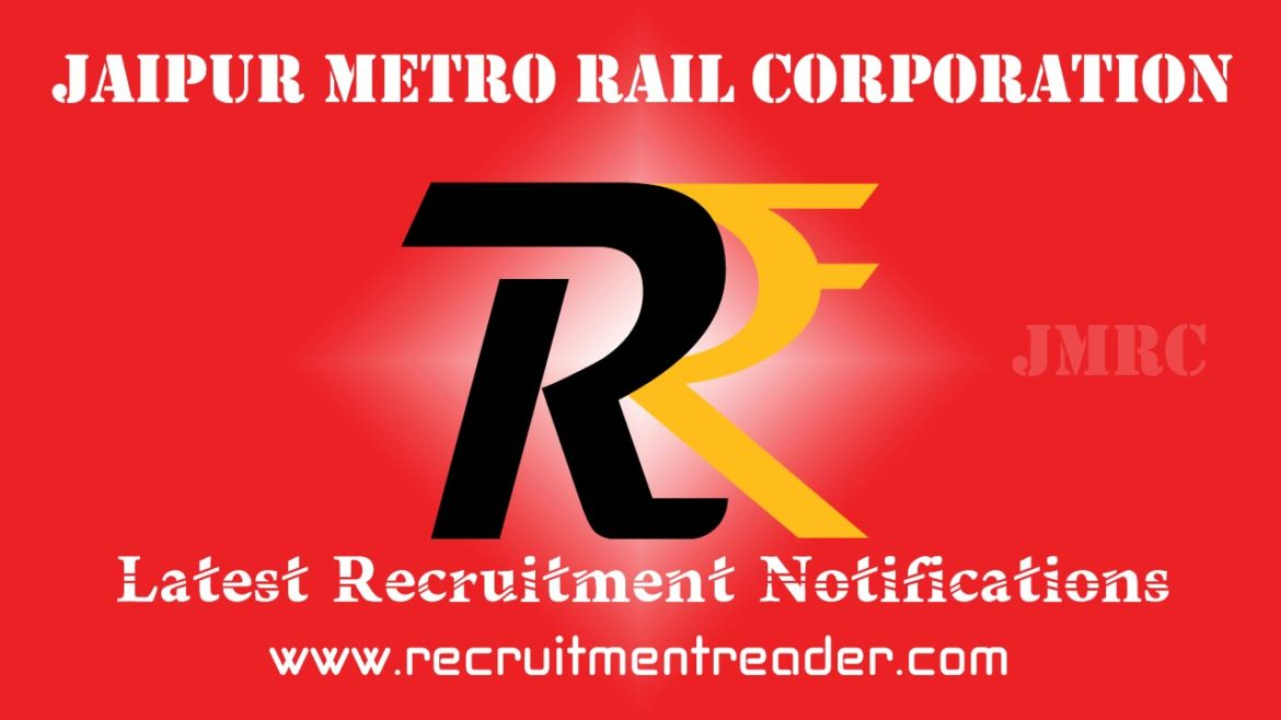 JMRC Recruitment Notification 2018