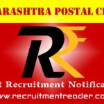 Maharashtra Postal Recruitment Notification 2018