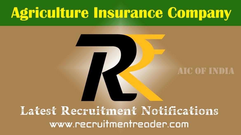 AIC India Recruitment Notification 2018