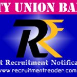 CUB Recruitment Notification 2019