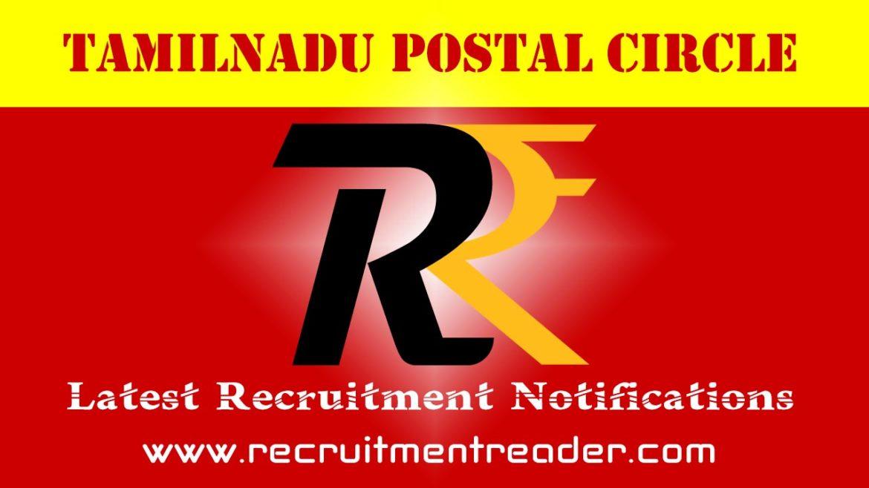 Tamilnadu Postal Recruitment Notification 2018