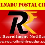 Tamilnadu Postal Recruitment Notification 2018