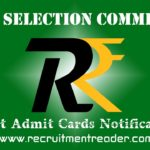 SSC Exam Admit Card 2020