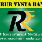 Karur Vysya Bank Recruitment Notification 2019