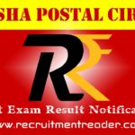 Odisha Postal Exam Result 2018