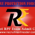 RPF Exam Admit Card 2018