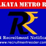 KMRCL Recruitment Notification 2019