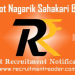 RNSB Recruitment Notification 2019