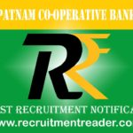 VCBL Recruitment Notification