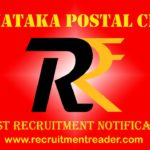 Karnataka Postal Recruitment Notification