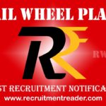 RWP Bela Recruitment Notification
