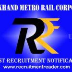 UKMRC Recruitment Notification