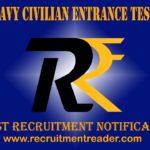 INCET Recruitment Notification