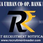 MUC Bank Recruitment Notification