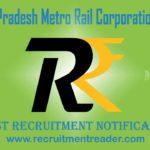 MPMRCL Recruitment