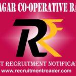 Mahanagar Co-operative Bank Recruitment