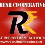 AP Mahesh Co-operative Bank Recruitment