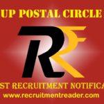 UP Postal Recruitment